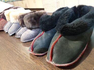 шкуры для дома в Кыргызстан: Домашние тапочки из овечьей шкуры!Домашние тапочки из натуральной