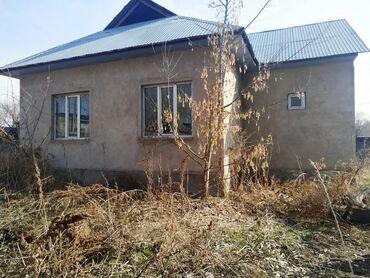 Недвижимость - Дачное (ГЭС-5): 800 кв. м 5 комнат