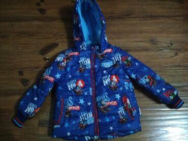 Куртка детская утеплённая состояние хорошее. Размер 110/80. Подклад