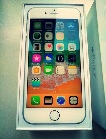 Срочная скупка iPhone 6 16/32/64Гб. Скупка!!! в Бишкек