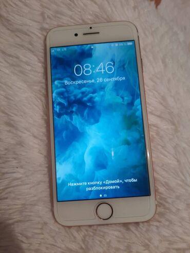 айфон 7 цена in Кыргызстан   APPLE IPHONE: IPhone 7   128 ГБ   Розовый