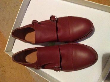 Ostalo   Knjazevac: Cipele,boje bordo,broj 39,nove