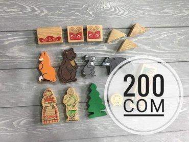 Игрушки в Кыргызстан: Продаются игрушки, в очень хорошем состоянии, все оригинал, куплены в