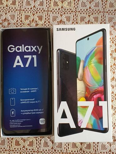 1083 elan | SAMSUNG: Samsung | 128 GB | Qara