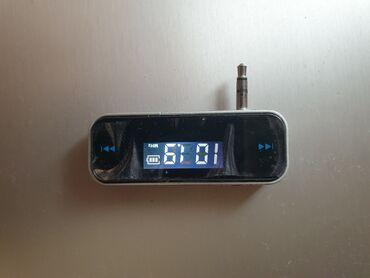 Беспроводной мини fm-передатчик с разъёмом 3.5 для передачи звука с
