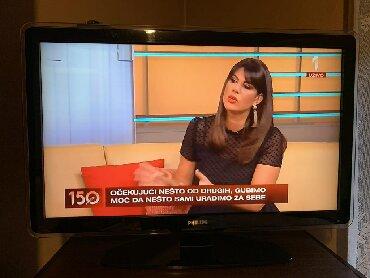 "Televizori | Srbija: Philips LCD TV 42""Odlican veliki tv 42 incha ili 106.68cm dijagonala"
