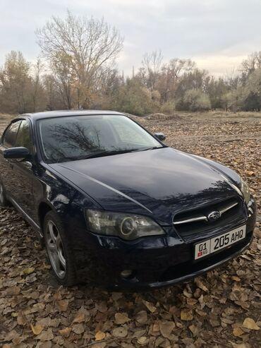 Subaru Legacy 2 л. 2004 | 179000 км