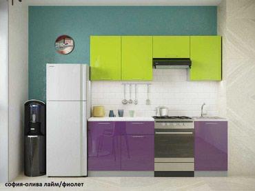 "Кухня ""Лайм/Фиолет"" (2.1м). в Бишкек"