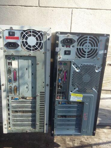 Электроника - Луговое: Продаю два древних процессора