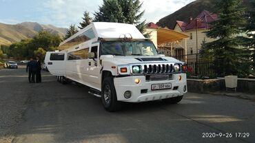 imac 27 inch late 2013 в Кыргызстан: Hummer H2 2013