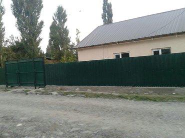 продаю дом в таласе в Бишкеке