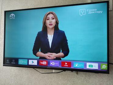 самовывоз строительного мусора в Кыргызстан: Срочно продаю Смарт телевизор Daewoo 43' (109см) Характеристику можете