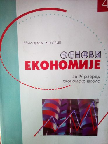 Osnovi ekonomije - Smederevo