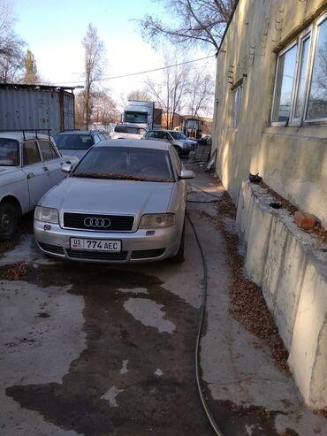 audi a6 3 mt в Кыргызстан: Audi A6 2.3 л. 2003 | 185000 км