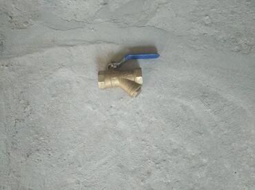 Ремонт и строительство - Ак-Джол: Вентиль с фильтром, диаметр-25