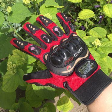 Перчатки для байкеров