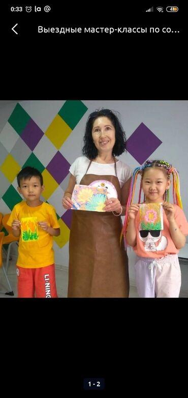 Детские мастер классы рисования ЭБРУ  Выездные мастер классы рисованию