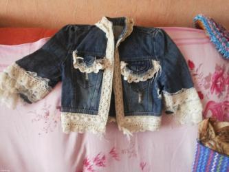 Куртка - Рванка - 44 разм. цветные в Бишкек