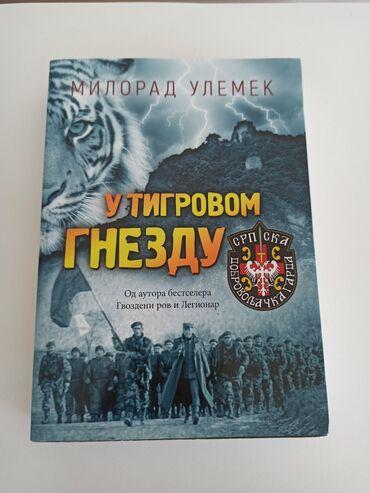 Knjiga  U tigrovom gnezdu  Bez ostecenja