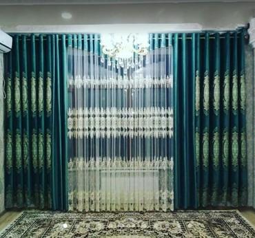 Клининговые услуги - Кок-Ой: Стирка химчистка штор. Ролл шторы. Римские шторы. Шторы любой сложност