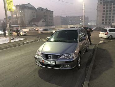 Региональные перевозки Легковое авто | 6 мест