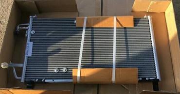 Радиатор  кондиционера  Равон  нексия в Бишкек