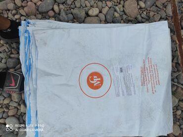 Детский мир - Ивановка: Продаю мешки от корма