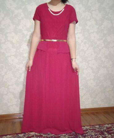Размер: 46 Цвет: розовый