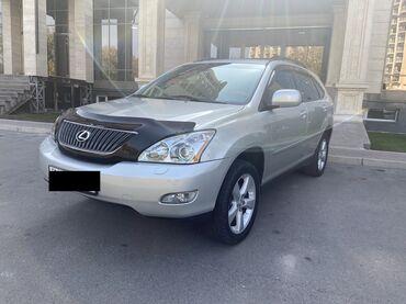 установка газа на авто цена in Кыргызстан   ДРУГОЕ: Lexus RX 3.3 л. 2003   177000 км