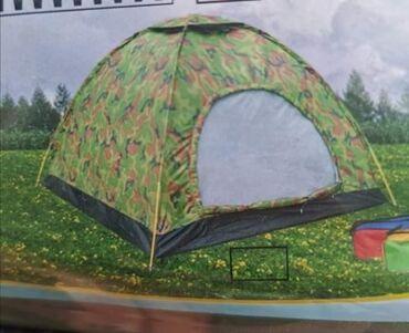 Sport i hobi - Surdulica: Šator za 8 osoba 2,5 x 2,5 x 1,5mŠatori su spakovani u torbuOdličan za