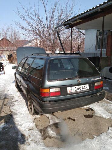 Volkswagen Passat 1.8 л. 1990   270338 км