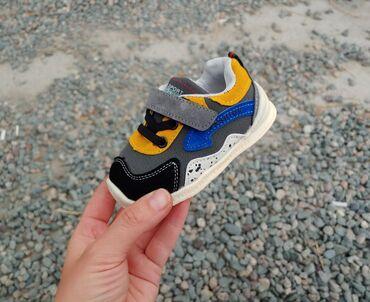 sapogi ohota i rybalka в Кыргызстан: Детская обувь, ботасы, кеды размеры от 15 до 26,В наличии в ГУМе 4эт