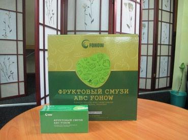 ХУДЕЕМ РАЗ И НАВСЕГДА в Бишкек