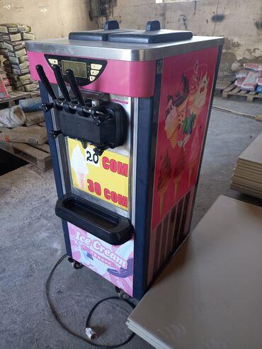 Мороженое аппарат. Работает хорошо в хорошем состоянии . Срочно