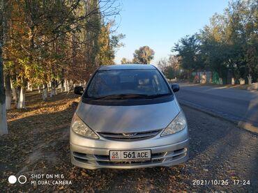 пьяное такси бишкек in Кыргызстан | ГРУЗОВЫЕ ПЕРЕВОЗКИ: Toyota Estima 2.4 л. 2000 | 300000 км