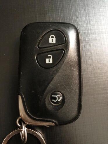 Продаю ключ любая Тойота и ЛексусКлюч на Ленд КрузерLand Cruiser