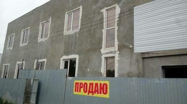 Срочно!!!Продам не достроенную 2-х в Бишкек