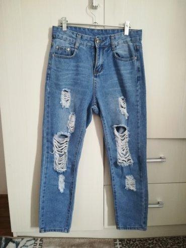 Продаю рваные джинсы, размер 26, с высокой посадкой в Кант