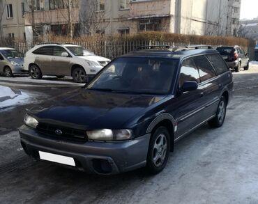 электро мото в Кыргызстан: Subaru Legacy 2 л. 1995