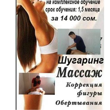 ad-image-50008663