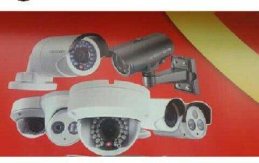 Электроника в Араван: Камера Видеонаблюдения. Домофон. Электромеханический замок. Установка