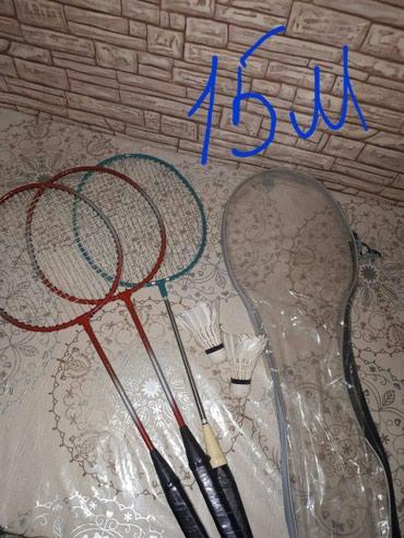 Ракетки в Азербайджан: Cox yaxsi veziyyetdedi real musteriye endirim