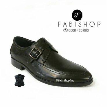 Кожаные туфли. Aa945 в Бишкек