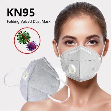 KN95 (FFP2) Респираторные маски100% оригинал с