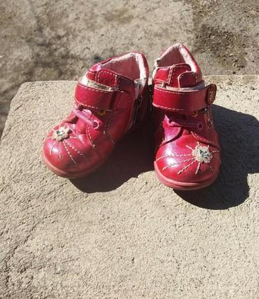 Детская обувь в Беловодское: Деми кожа. 20 размер
