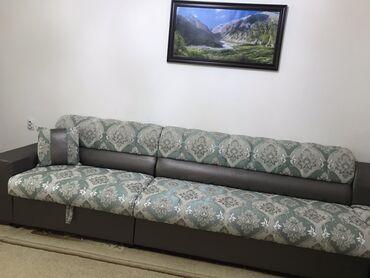 Дом и сад - Кыргызстан: Диван | Раскладной 90 * 50 * 60