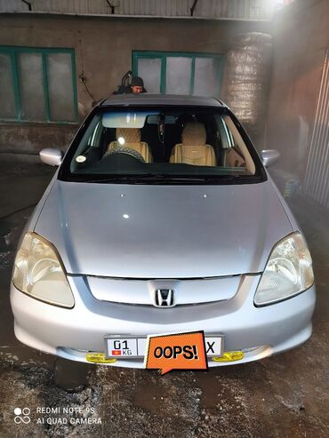 Honda Civic 1.5 л. 2001   202000 км