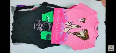 Детская одежда секонд хенд зима Австрия. Вес 30кг. Пока объявление