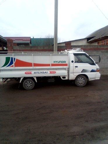 Окажу транспортные услуги на портер в Бишкек