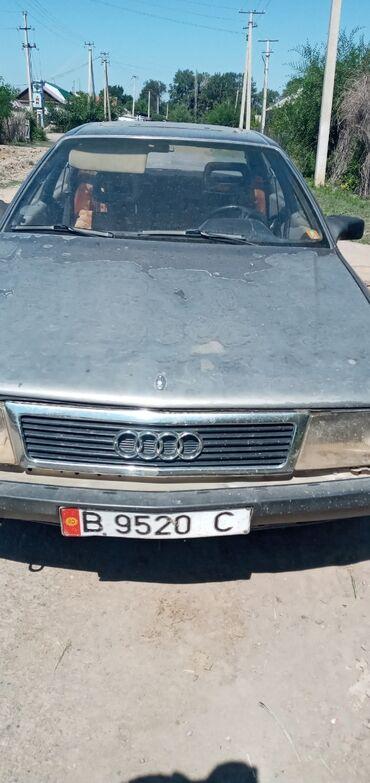 Транспорт - Ивановка: Audi 1.8 л. 1989